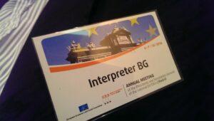 Intérprete - Traductor Búlgaro - Vesselin Dimitrov